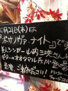 moblog_0af7bbab.jpg