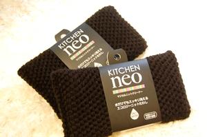 5 028-kichin-neo