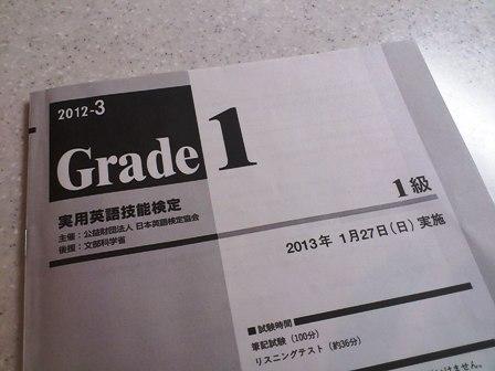 2013012701.jpg