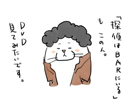大泉アザラシ