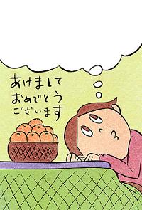 jp11t_en_0138.png