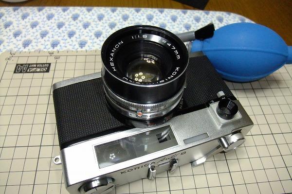 DSCF8941.jpg