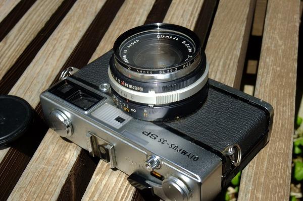 DSCF8944.jpg