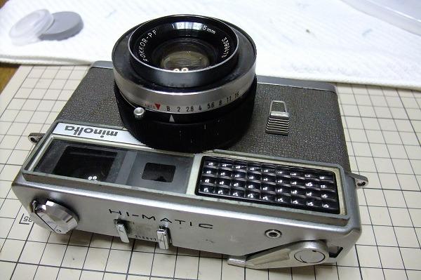 DSCF9199.jpg