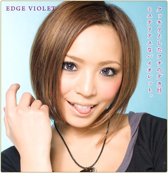 天使紫(1)