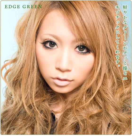 天使綠(1)