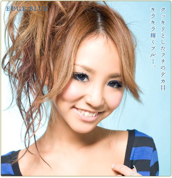 天使藍(1)