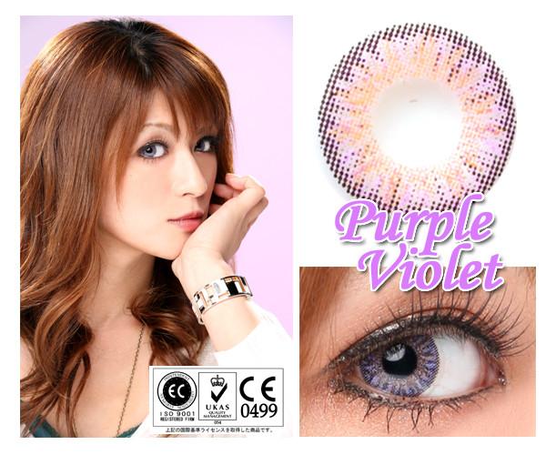 公主三色紫