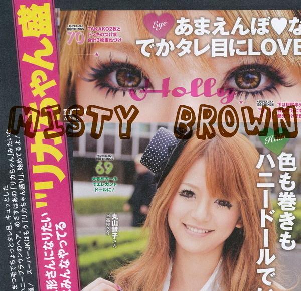 MISTY 三色咖3