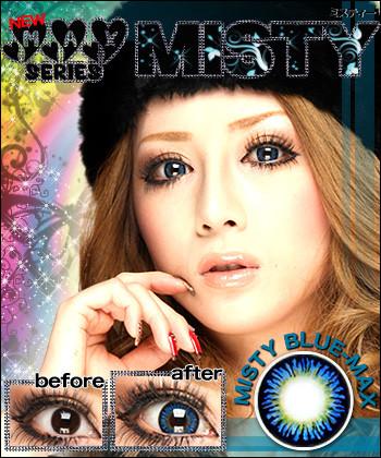 MISTY 三色藍