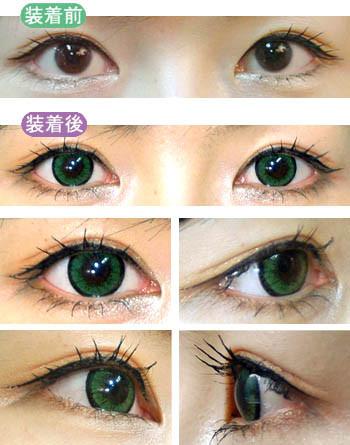 大蜜糖綠 (3)