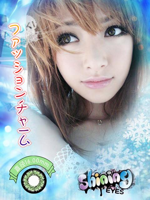 大蜜糖綠 (2)