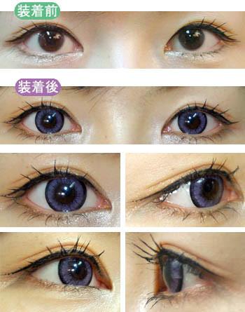 大蜜糖紫 (2)