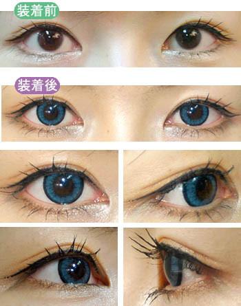 大蜜糖蘭藍 (2)