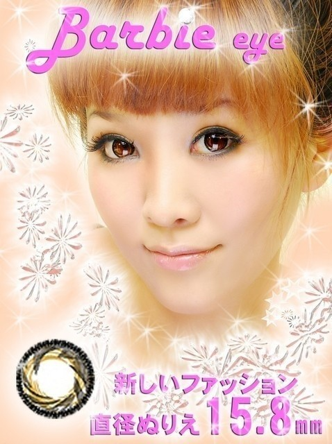 幻影咖 (4)