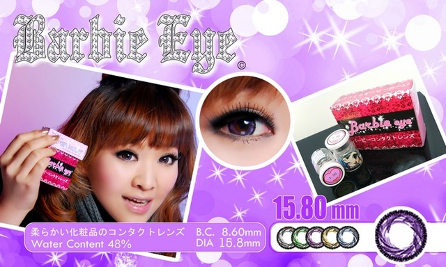 幻影紫 (2)