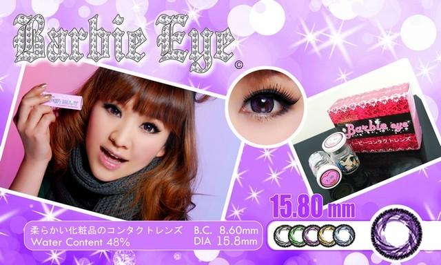 幻影紫 (1)
