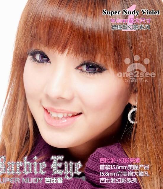 幻影紫 (8)