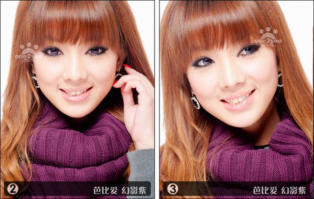 幻影紫 (9)