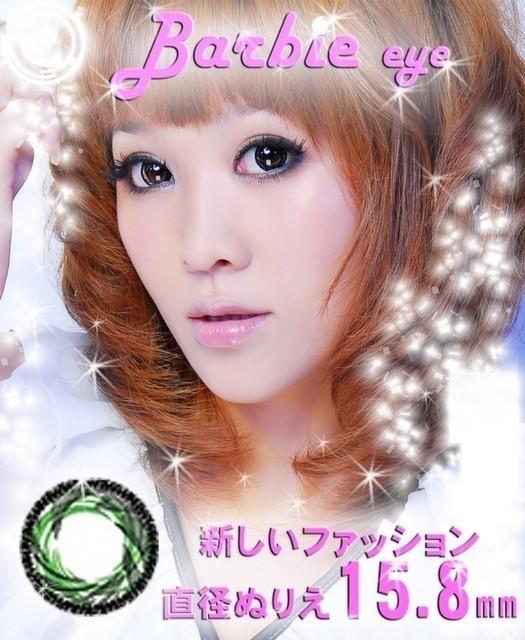 幻影綠 (4)