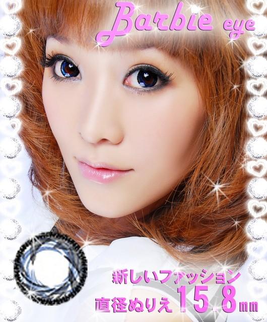 幻影藍 (5)