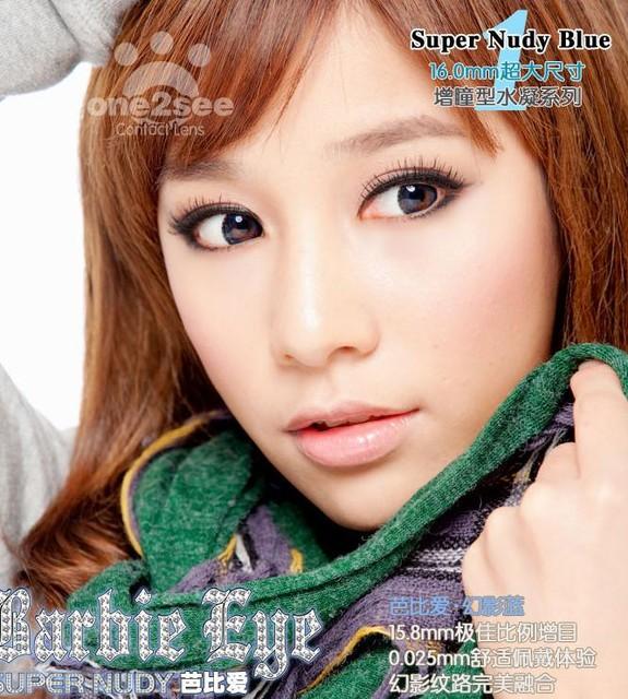 幻影藍 (8)