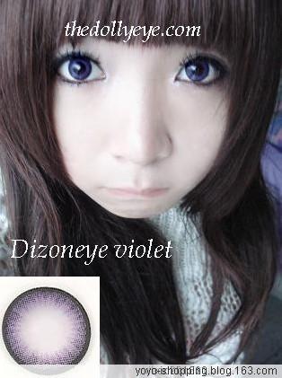 水鑚紫 (2)