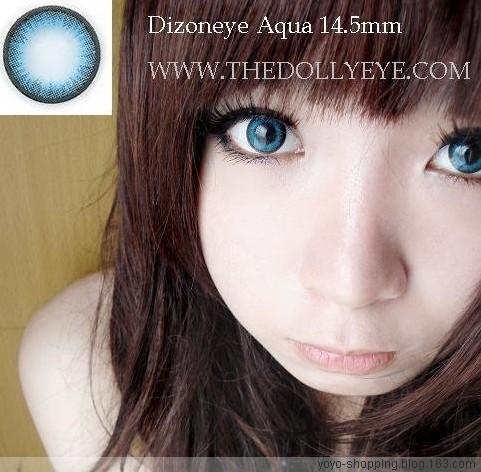 水鑚藍 (2)