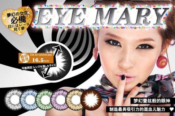EYES MARY黑 (1)