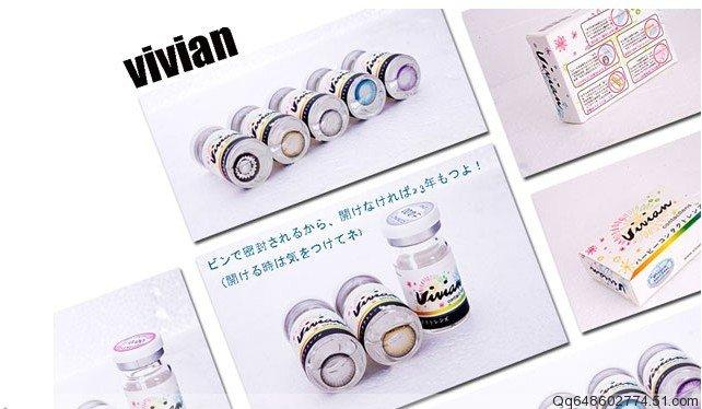 VIVIAN (5)