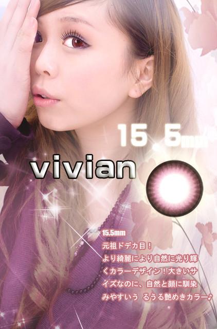 VIVIAN粉 (3)