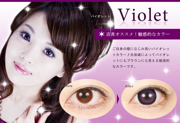 VIVIAN紫