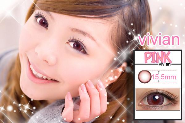 VIVIAN粉 (4)