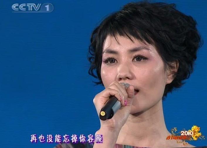 冰果灰-王菲