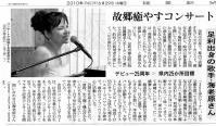 100629_読売新聞淳子029_66