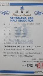 2011111319020000_convert_20111113190640.jpg