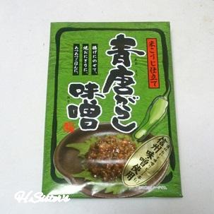 PhotoGrid_1414705010102.jpg