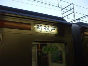 DSCF6786.jpg