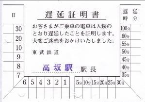 IMG_0002_20101212085251.jpg