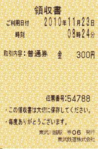 IMG_20101205084956.jpg