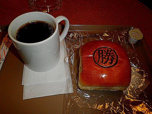 勝田駅・あんパン