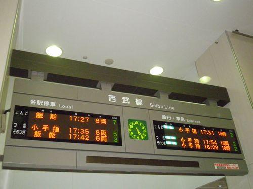 西武線池袋駅・2011年3月18日夕刻