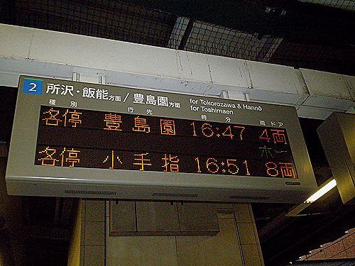 西武線練馬駅・2011年3月21日