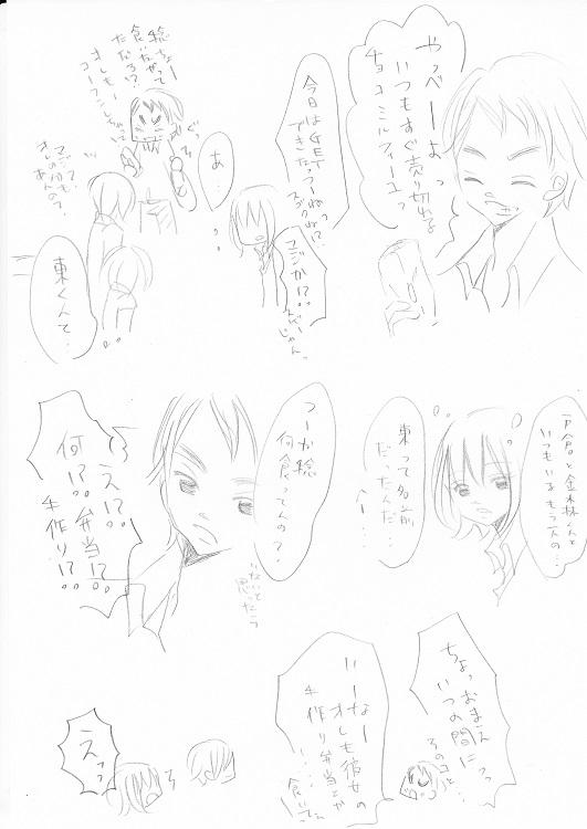 らぶ☆りぱるしょん +plus+ 13_0001