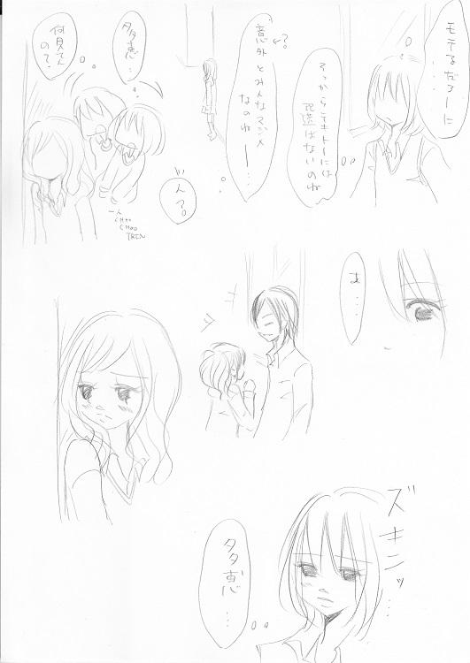 らぶ☆りぱるしょん +plus+ 14_0002