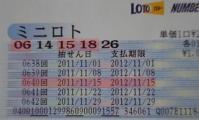 DSC03072s_20111127143343.jpg