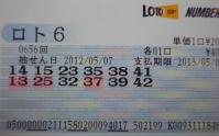DSC03670s.jpg