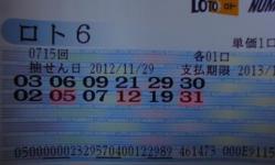 DSC04663s.jpg