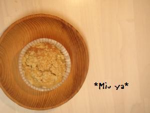 マフィン (1)