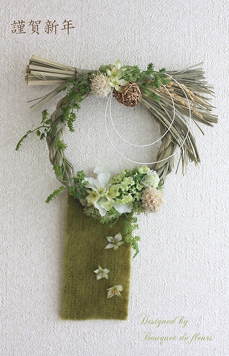 newyearwreath2013-green.jpg